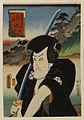 Iseya Kanekichi - Tokaido Gojusan Tsugi no Uchi - Walters 95759.jpg