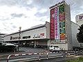 Ishibashi Plaza.jpg