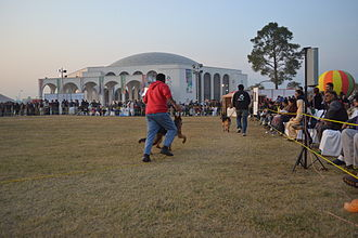 Jinnah Convention Centre - Islamabad Dog Show, Islamabad, Pakistan