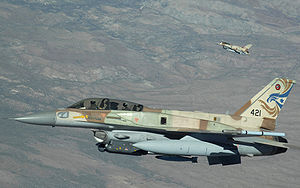 253 Squadron (Israel) - Negev Squadron F-16I at Red Flag