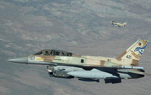 Armée Israélienne / Israel Defense Forces (IDF) - Page 2 512px-Israeli_F-16s_at_Red_Flag