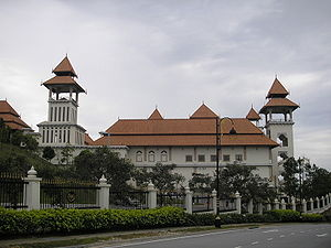 Residence of the King of Malaysia