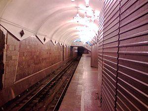 Istorychnyi Muzei (Kharkiv Metro) - Station platform