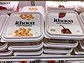 Ithaca Hummus.jpg