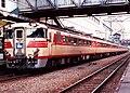 JNR Kiha80 Hokkai.jpg