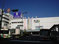 JRWestWakayamastation.JPG