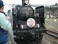 JR East C57 180 20060319 1104.JPG