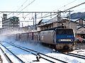 JR Freight EF200-20 Saijo 20160119.jpg