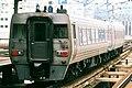 JRhokaido kiha282-2000+283.jpg