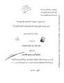 JUA0391295.pdf