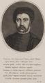 Janus Secundus by Arnst Bagelaar (1837).png