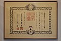 Japanese script on a certificate at Nippon Academy, Chittagong (01).jpg