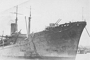 Japanese food supply ship Irako - Image: Japanese supply ship Irako 1944