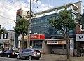 Jecheon Yeongcheon Post office.JPG