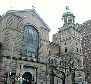 St. Jerome's Church (Bronx, New York) - Image: Jerome RCC Bronx jeh