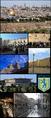 Jerusalem infobox image 2013.png