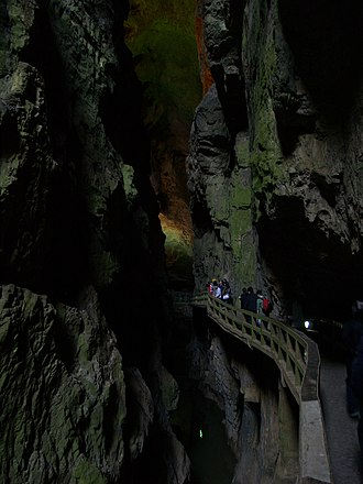 Jiuxiang Scenic Region - Image: Jiuxiang 1
