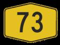 Jkr-ft73.png