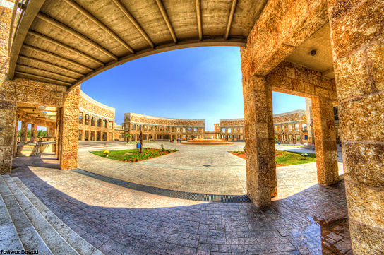 Image result for jordan university of science and technology campus