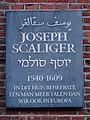 Joseph Scaliger 1540-1609 In dit huis beheerste één man meer talen dan wie ook in Europa.jpg
