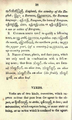 Judson Grammatical Notices 0038.png
