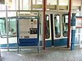 Juni 2006, funicular Rigiblick, Zurich 03.JPG