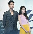 """KBS """"The Producers"""" press conference, 11 May 2015 05.jpg"""
