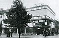 KF varuhus Borlänge 1930.jpg