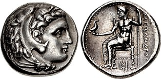 Asander - Coin of Philip III Arrhidaios, struck under Asandros as satrap of Caria in Miletus circa 323-319 BC, in the name and types of Alexander the Great.