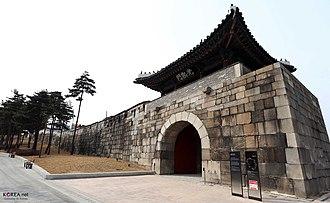 Gwanghuimun - Image: KOCIS Korea Gwanghuimun Open 08 (12606759545)