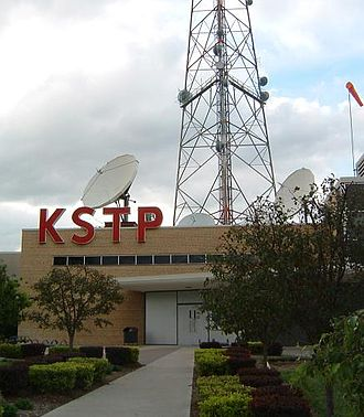 KSTP-TV - Entrance to the KSTP studios on University Avenue in Minneapolis and Saint Paul, Minnesota. The sidewalk leading to the building lies precisely on the city and county line, as does the central leg of the tower.