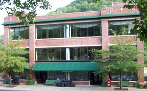 Benham, Kentucky - Image: KY Coal Mining Museum