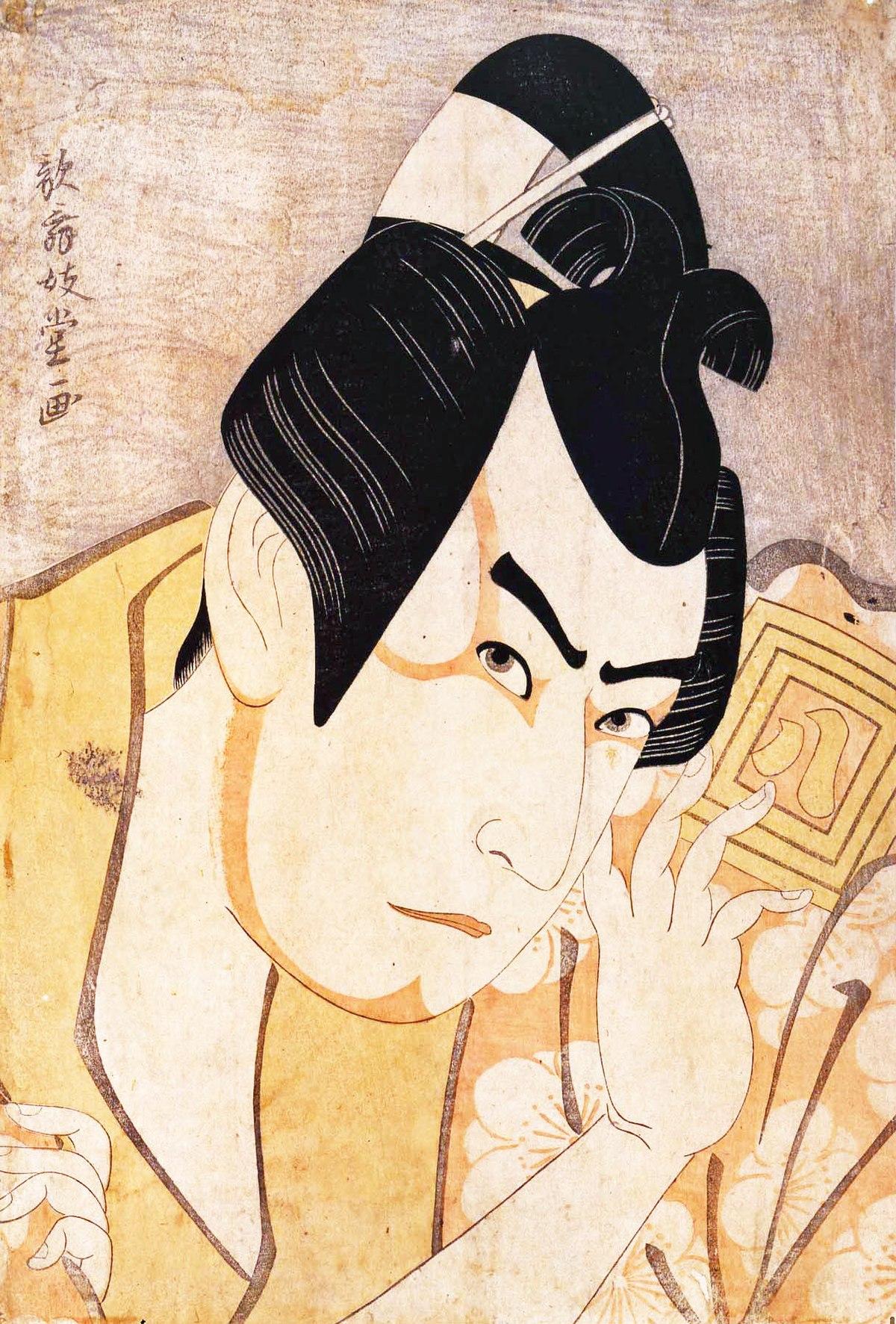 Kabukid? Enky? (1796) Sandaime Ichikawa Yaoz? no Ume-?maru.jpg