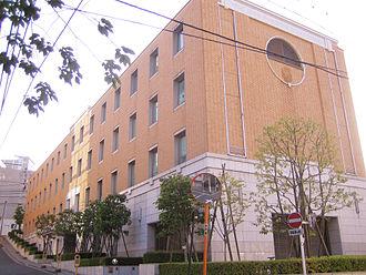 Kadokawa Shoten - Kadokawa Shoten headquarters.