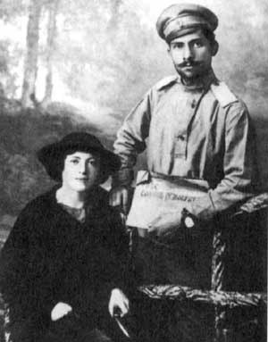 Lazar Kaganovich - Kaganovich and his wife M. Privorotskaya during WW1