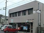 Kagoshima Shimoarata1 Post office.JPG