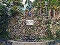 Kaiser Franz Joseph Brunnen, Perchtoldsdorf.jpg