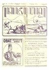 Kajawen 42 1928-05-26.pdf