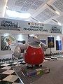 Kaka Mascot Asian Games 2018 at Jakarta Fair.jpg