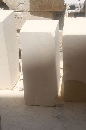 Limestone as building material