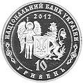 Kalnyshevskyy a.jpeg