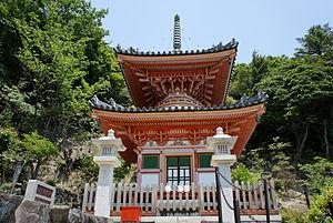 Kannō-ji - Pagoda