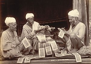 Kashmiri Pandit - Three Hindu priests writing religious texts. 1890s, Jammu and Kashmir.