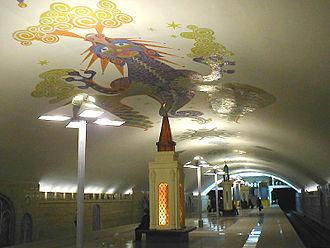 Zilant - Kazan Metro interior
