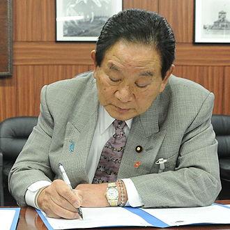 Minister of Justice (Japan) - Image: Keishu Tanaka