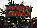 Kentucky Rumbler entrance.jpg
