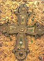 Khakhuli icon. Big cross.jpg