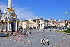 Independence Monument, Kiev - Image: Kiev's Independence Square