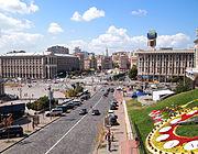 Будинок профспілок (праворуч) з вулиці Інститутської. 7fb4f6ba96918