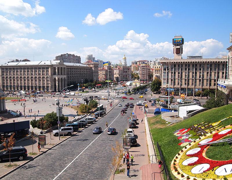 Kiev - Institutskaya.jpg